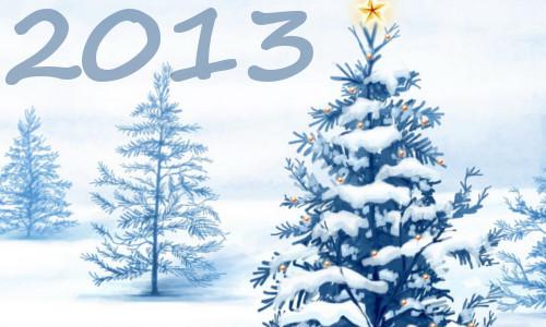 """Сценарий Нового Года 2013 """"Путешествие"""""""