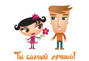 Поздравление с днем переводчика на английском