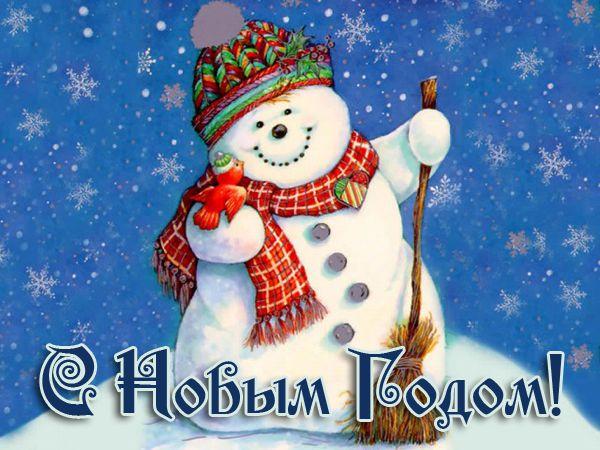 А. Усачев) Снеговик письмо шлет другу.