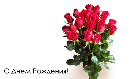 Картинки для поздравления с днем рождения для мужчин