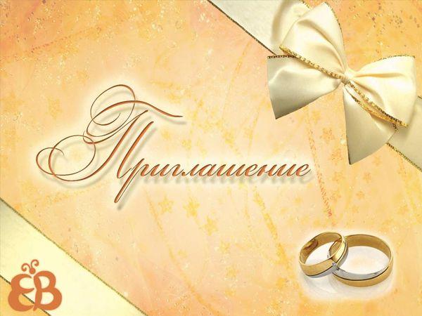 Поздравления и открытки на деревянную свадьбу