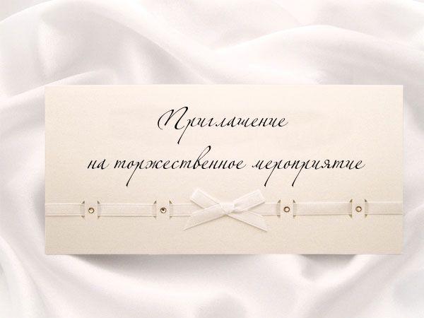 Мама Владимира Преснякова в 70 лет выглядит на 40