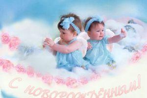 Поздравление дочери с рождением сына от родителей