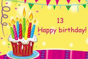 С днем рождения поздравления 13 летием