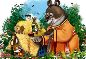 Mini games mail ru baldacchino artistry